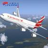 shipping agent air freight China to Kolkata Airport shipping agent air freight