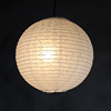 Hollow Out Round Paper Ceiling Lamp For Lighting Decor