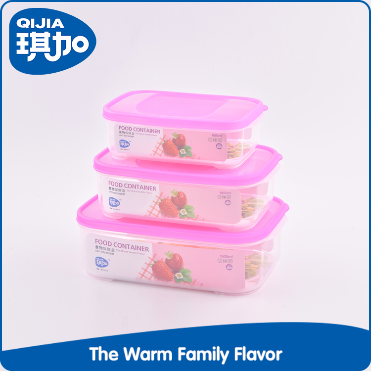 Low price kitchen ware food storage plastic box