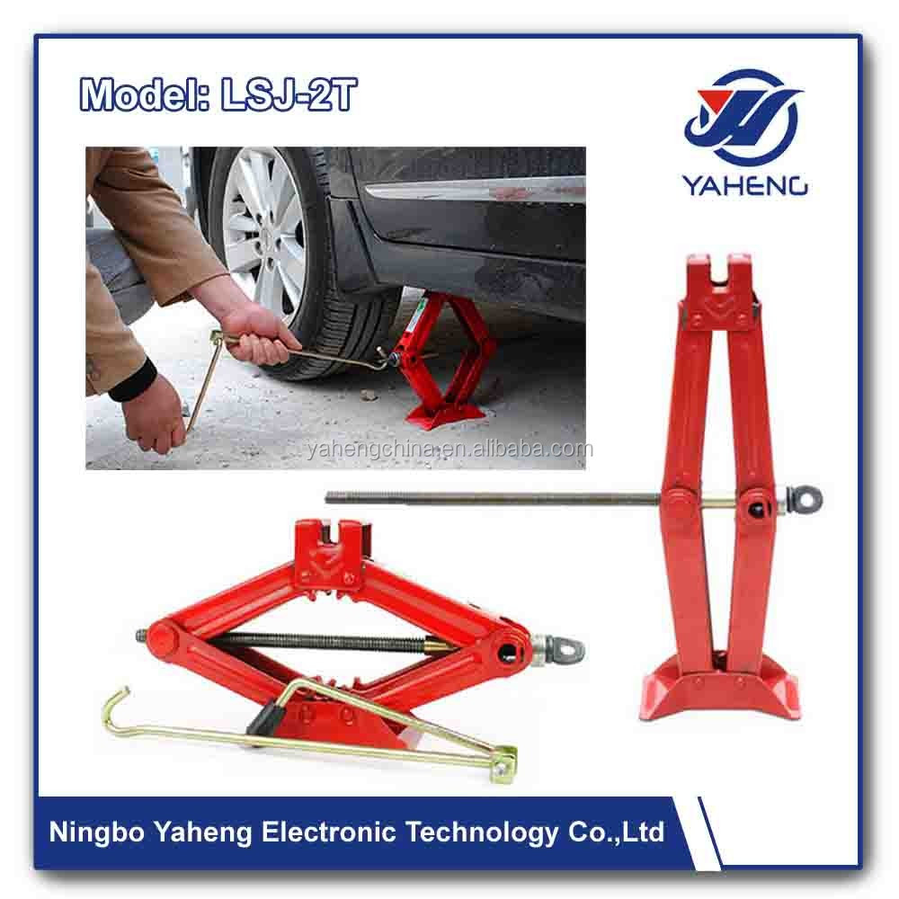 Portable Mini Electric Scissor Lifting Jack top quality 2 ton scissor jack easy operate