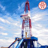 Best Drill Rig Manufacturer 400m Water