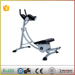 Fitness AB Exercise Machine/Abdominizer