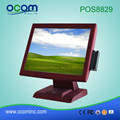 POS8829 15 Inch All-In-One Touch POS Terminal