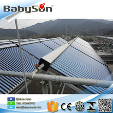 single wing vacuum tube solar collector, pressure heat pipe solar hot water heater