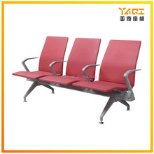 Top Sale Product Artificial Leather Metal Airport Seat aluminum red PU waiting chair YA-37P