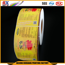 Customized lcd price tag