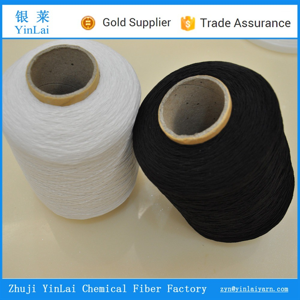 Wholesale latex socks knittting rubber covered yarn