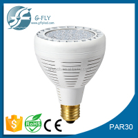 Novel design 2013 45w par30 led spot light bulb