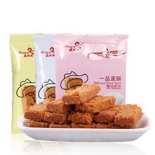 Wholesale 40g* 55 bags /carton chinese snack food with 3 flavors crisp egg biscuit fried food