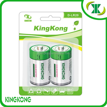 dry cell Zinc Carbon UM1 cells battery from China R20