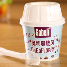 China Manufacture Custom Printed Disposable Paper Small Frozen Yogurt Cup With Spoon