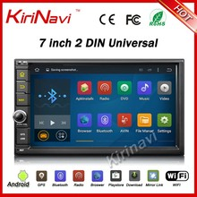 "Kirinavi WC-2U7401 7"" android 5.1 double 2 Din universal <strong>car</strong> radio gps navigation multimedia system no <strong>dvd</strong> 178mmx100mm"