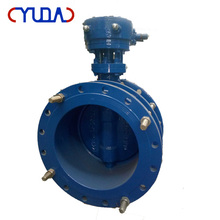 Rubber Soft Sealed Flexible Flange Butterfly Valve with Worm Gear Operated/ Price Butterfly Valve