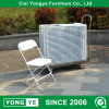 Commercial White Plastic Folding Chairs Stackable
