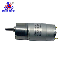 high quality 12v 24w brushed dc motor with gearbox