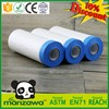 Multifunctional silicone polyester car paint masking film