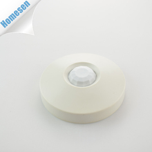 Ceiling Dual Infrared Detection PIR Motion Sensor Alarm