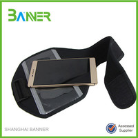 Gym Sports Armband Cell Phone Protective Running Case
