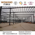 Low cost Construction steel structure