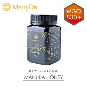 MerryOn - HONEY CENTRE Best Active Manuka 5+ New Zealand honey