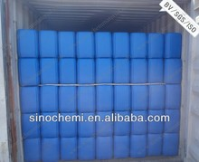 Directly factory price 80% USP pure food grade lactomin probiotic lactic acid bacteria