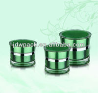cosmetic jar 50ml