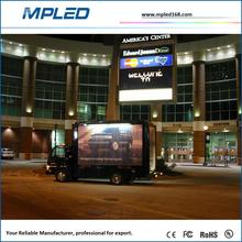 Move media large size led display for truck show hd video and image