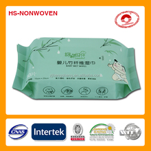 HS_NONWOVEN Medical widely used baby wipes