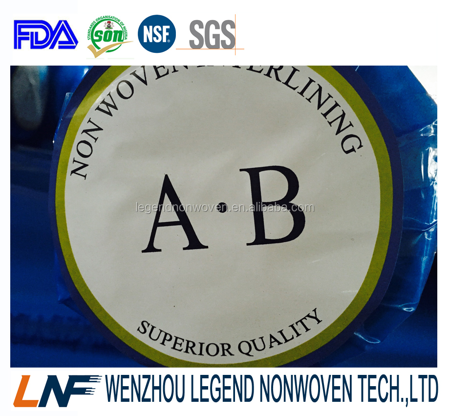 fusible coating nonwoven fabric used for garment 1035HF