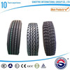 qingdao tires for sale low price truck tyre 1020 tyre