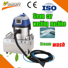 Steam car mobile washer/steam car wash machine/steam cleaning spray gun