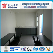 high-powered prefab movable container house/offshore accommodation/office/electrical house
