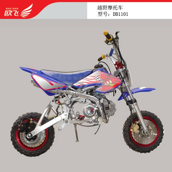 Best Price Gas-Powered 110cc pink dirt bike with 4-stroke Engine