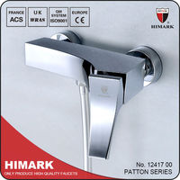 HIMARK High quality brass rain shower bath