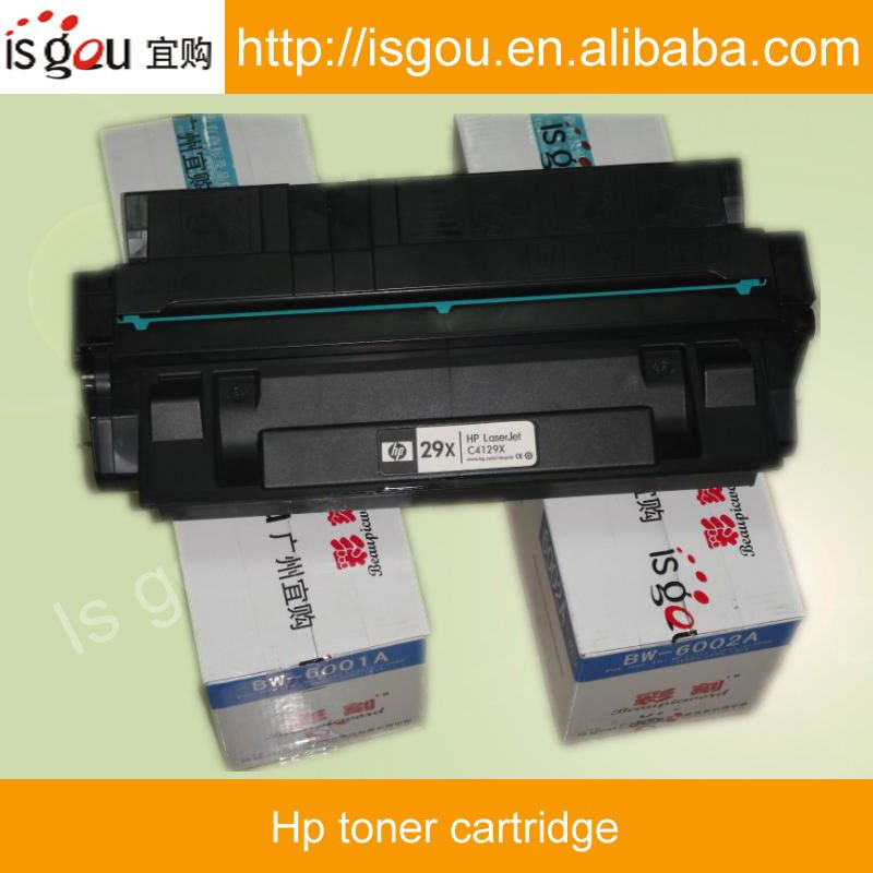 100% quality guaranteed FX9 Toner cartridge for CANON FX9