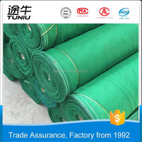Low price Green agriculture HDPE sun shade net (factory)