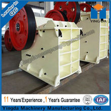 Cement plant used PE jaw crusher price list