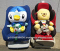 Safety & Lovely Baby Shield Safety Car Seat Secondhand Distributed in Japan TC-003-05