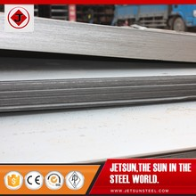 wholesale stainless steel kick plate