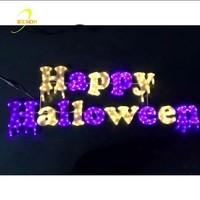RS-SL113 Halloween pumpkin light decorations