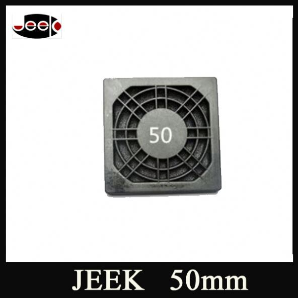 high quality air conditioner fan guard dust cover