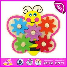 2015 New kids wooden gear game toy,popualr cute children gear game toy,lovely baby butterfly wooden gear game toy W13E033