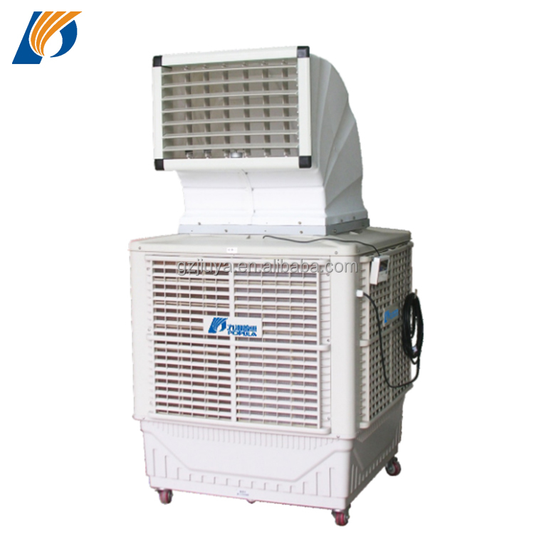 Factory Supply low price water air cooler conditioner
