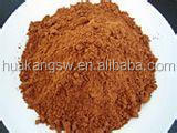 100% Natural Cocoa Seed Extract .Theobromine Alkalised cocoa powder