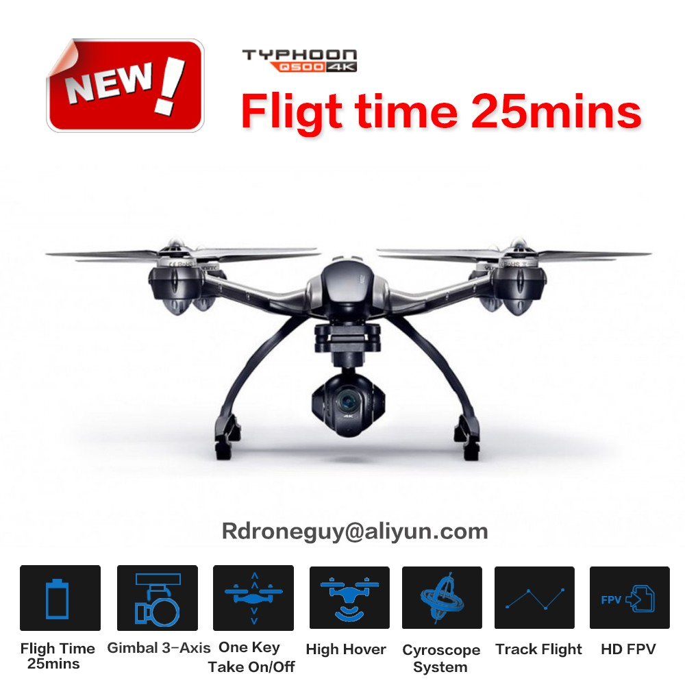 rc phantom drone FOR DEVELOPERS Guidance CS Kit rc quadcopter drone with gps diy UAV