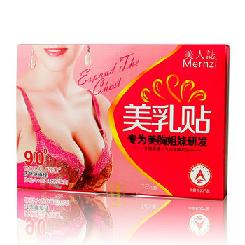 Gainly breast enlargement mask