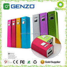 Power Bank manufacturer wholesale mobile phone portable Power Bank2600mah