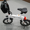 Foldable Electric Bikes With Basket And