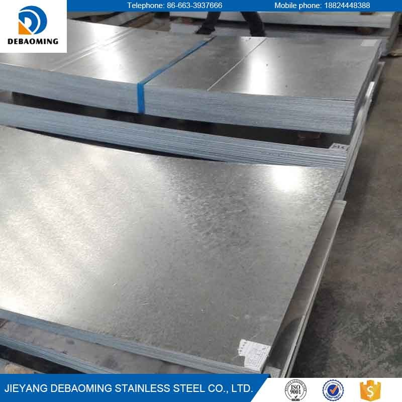 China supplier Galvanized steel 4x8 metal sheet prices