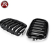 For X5 / X6 series E70/ E71 car body parts gloss or matte black front grille guard